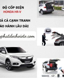 Độ Cốp Điện Honda HRV