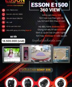 Màn Hình Esson E1500 360 View